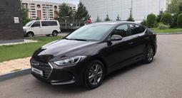 Hyundai Elantra 2018 года за 7 800 000 тг. в Нур-Султан (Астана) – фото 2
