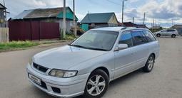 Mazda Capella 1998 года за 1 450 000 тг. в Петропавловск