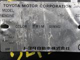 Двигатель TOYOTA 2NZ-FE Контрактный  Доставка ТК, Гарантия за 283 000 тг. в Новосибирск – фото 2