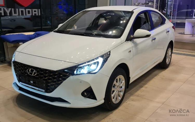 Hyundai Accent 2021 года за 6 750 000 тг. в Алматы