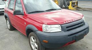 Land Rover Freelander 2001 года за 45 000 тг. в Алматы