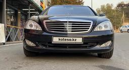Mercedes-Benz S 500 2005 года за 6 000 000 тг. в Алматы