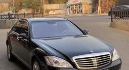 Mercedes-Benz S 500 2005 года за 6 000 000 тг. в Алматы – фото 2