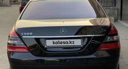 Mercedes-Benz S 500 2005 года за 6 000 000 тг. в Алматы – фото 3