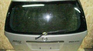 Дверь багажника Mazda MPV lw5w LWFW LWEW за 40 000 тг. в Темиртау