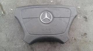 Подушка безопасности airbag srs руля Mercedes w210 за 10 000 тг. в Семей
