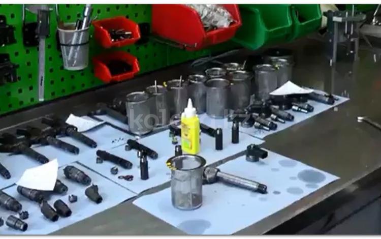 Проводим качественный ремонт большинства дизельных форсунок в Костанай