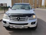 Mercedes-Benz ML 350 2006 года за 5 700 000 тг. в Нур-Султан (Астана)