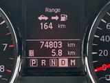 Nissan Qashqai 2011 года за 3 800 000 тг. в Уральск – фото 2