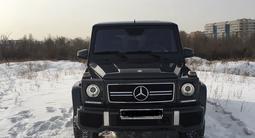 Mercedes-Benz G 55 AMG 2004 года за 12 500 000 тг. в Нур-Султан (Астана) – фото 5