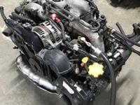 Двигатель Subaru EJ251 2.5 за 450 000 тг. в Уральск