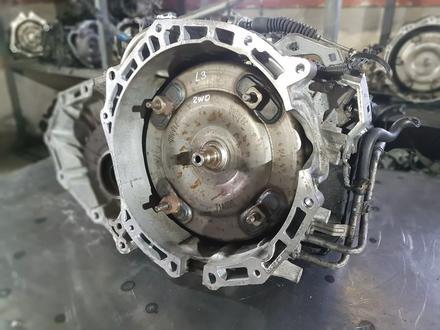 АКПП на Mazda CX9 (передний привод) за 1 234 тг. в Алматы – фото 10