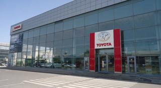 Тойота Центр Шымкент в Шымкент