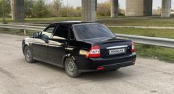 ВАЗ (Lada) Priora 2170 (седан) 2014 года за 2 450 000 тг. в Семей