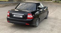 ВАЗ (Lada) Priora 2170 (седан) 2014 года за 2 450 000 тг. в Семей – фото 2