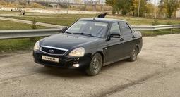 ВАЗ (Lada) Priora 2170 (седан) 2014 года за 2 450 000 тг. в Семей – фото 4