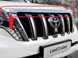 Хром капота Toyota Land Cruiser Prado 150 за 18 000 тг. в Костанай