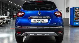 Renault Kaptur Style 2020 года за 10 373 000 тг. в Нур-Султан (Астана) – фото 5