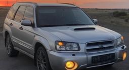 Subaru Forester 2004 года за 4 400 000 тг. в Караганда