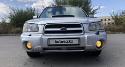 Subaru Forester 2004 года за 4 400 000 тг. в Караганда – фото 2