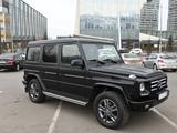 Mercedes-Benz G 500 2012 года за 26 500 000 тг. в Алматы – фото 3