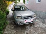 Subaru Forester 2003 года за 2 200 000 тг. в Туркестан – фото 3