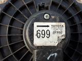 Б/у оригинальный моторчик печки для TOYOTA RAV 4 за 28 000 тг. в Актобе