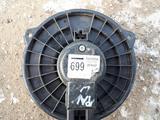 Б/у оригинальный моторчик печки для TOYOTA RAV 4 за 28 000 тг. в Актобе – фото 2