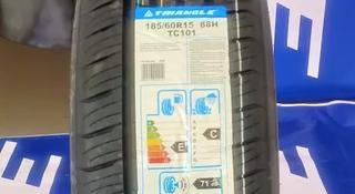 185/60/r15 Triangle (TC101) advantex за 11 990 тг. в Алматы