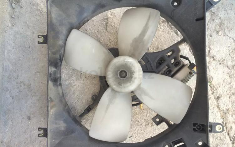 Вентилятор радиатора за 8 000 тг. в Алматы