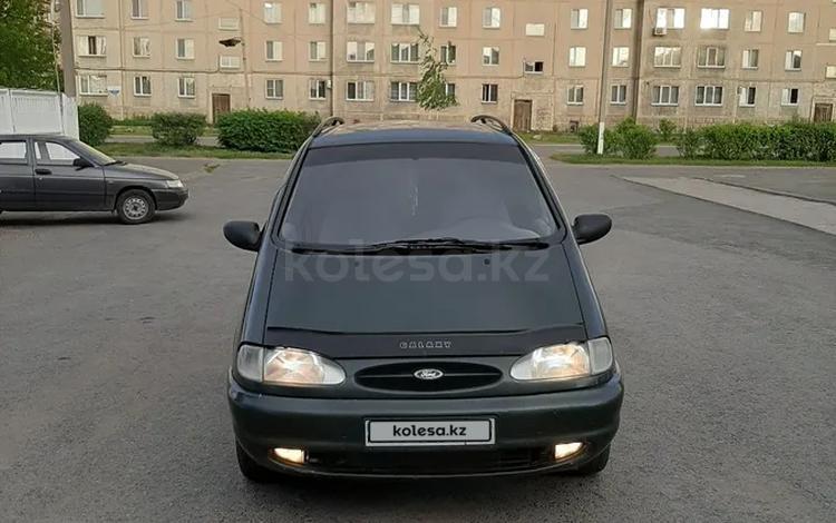 Ford Galaxy 1998 года за 1 500 000 тг. в Петропавловск
