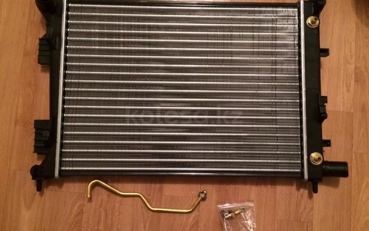 Радиатор охлаждения в Кокшетау