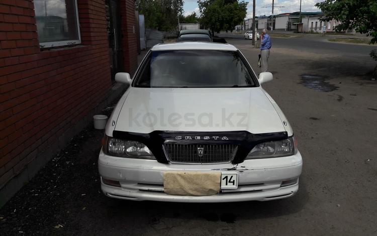 Toyota Cresta 1997 года за 2 300 000 тг. в Павлодар