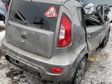 Выкуп авто в аварийном состоянии в Уральск