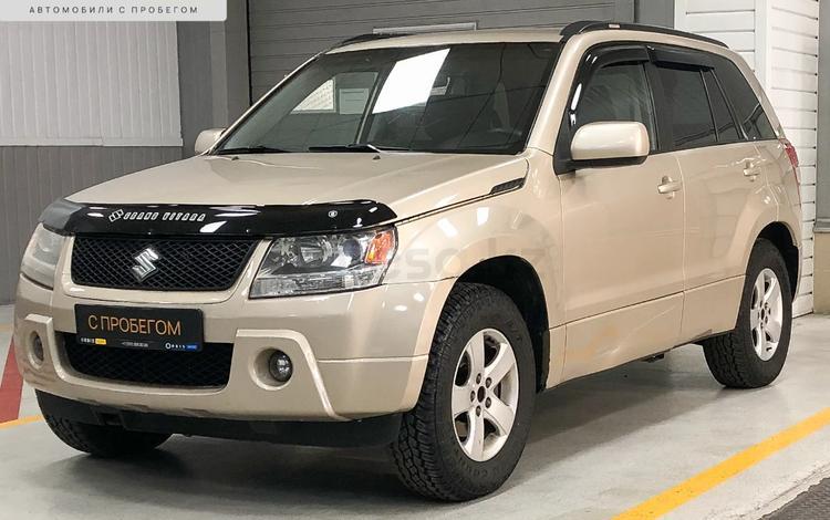 Suzuki Grand Vitara 2006 года за 3 990 000 тг. в Алматы