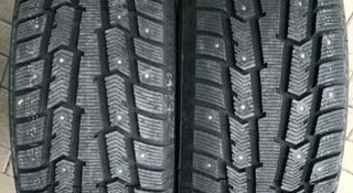 175/70/14 Roadx RX Frost WH02 за 13 600 тг. в Алматы