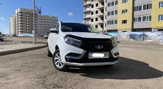 ВАЗ (Lada) XRAY 2018 года за 3 650 000 тг. в Нур-Султан (Астана)