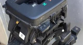 Рычаг переключения передач в сборе, Селектор, Кулиса за 20 000 тг. в Костанай
