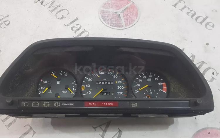 Приборная панель на Mercedes-Benz w126 5.0 за 89 751 тг. в Владивосток