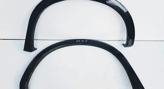 Накладка заднего крыла QX56 за 20 000 тг. в Алматы