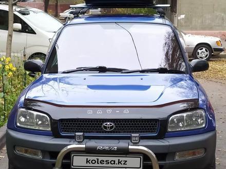Toyota RAV 4 1996 года за 2 750 000 тг. в Алматы – фото 5
