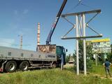 Грузоперевозки манипулятор кран эвакуатор в Павлодар – фото 4