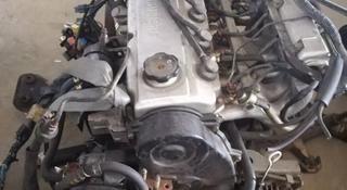 Двигатель Митсубиши за 111 111 тг. в Костанай