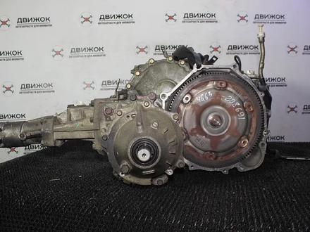 АКПП MITSUBISHI 4G63T Контрактная| Доставка ТК, Гарантия за 145 150 тг. в Кемерово