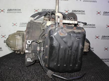 АКПП MITSUBISHI 4G63T Контрактная| Доставка ТК, Гарантия за 145 150 тг. в Кемерово – фото 2
