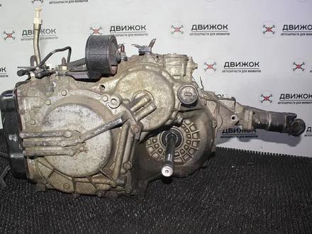 АКПП MITSUBISHI 4G63T Контрактная| Доставка ТК, Гарантия за 145 150 тг. в Кемерово – фото 3
