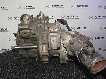 АКПП MITSUBISHI 4G63T Контрактная| Доставка ТК, Гарантия за 145 150 тг. в Кемерово – фото 4