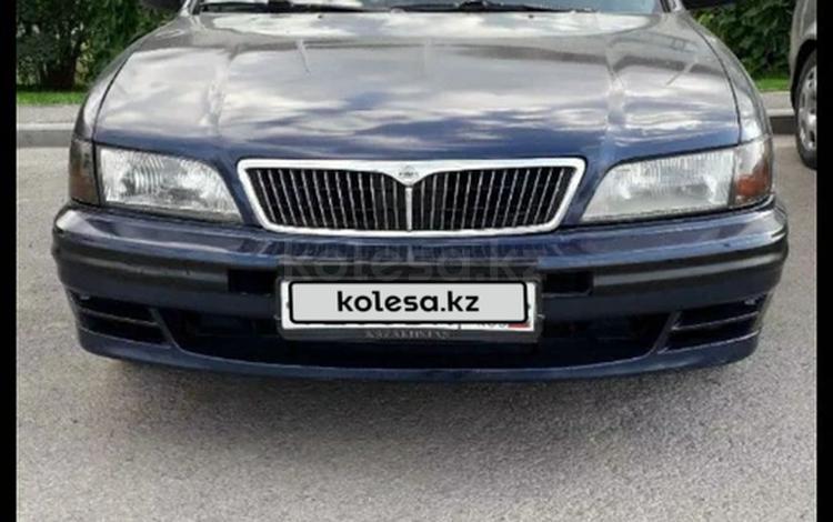 Nissan Maxima 1995 года за 1 400 000 тг. в Кызылорда