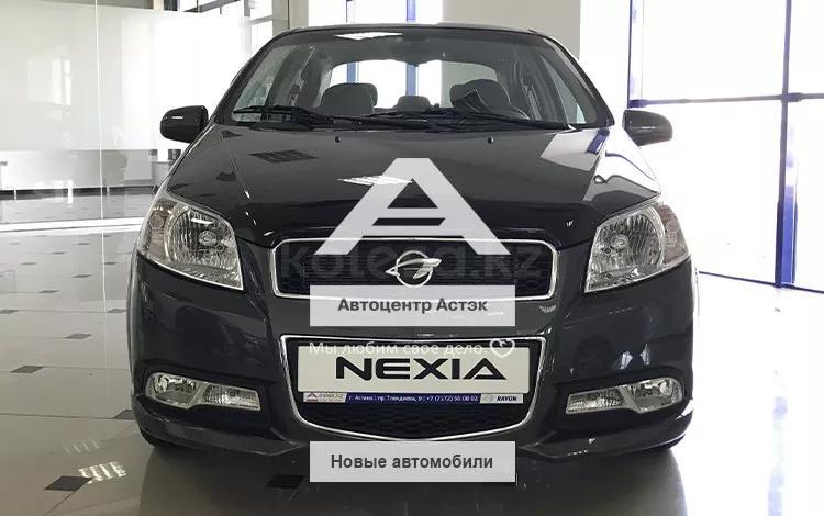 Ravon Nexia R3 2020 года за 4 590 000 тг. в Нур-Султан (Астана)