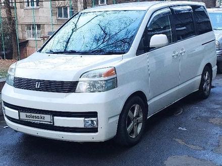 Toyota Voxy 2007 года за 2 300 000 тг. в Алматы – фото 7
